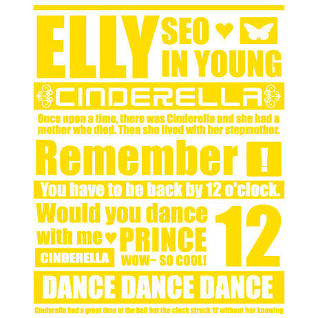 "Seo In Young >> Mini Album ""Forever Young"" EllyIsCinderellaSIY"