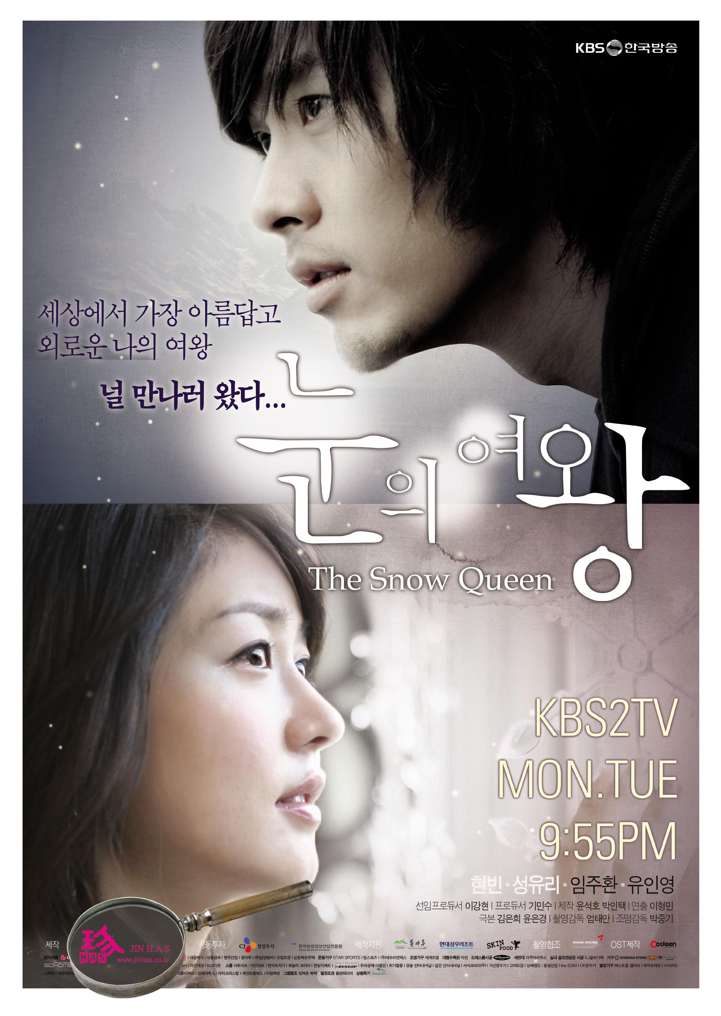 Mis doramas preferidos noviembre 2010 for Jardin secreto novela coreana