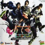 "K-Otic >> Concert ""The Memory Of K-Otic Concert"" Blacklist"
