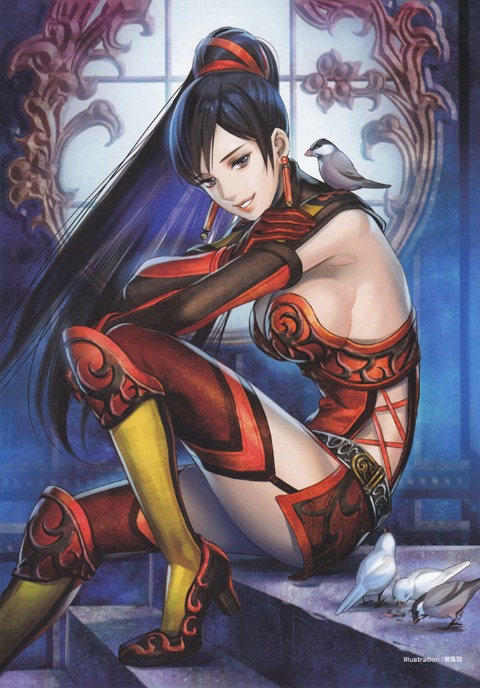 The Tales Chronicle Harem! - Page 19 Lianshi-dw7art