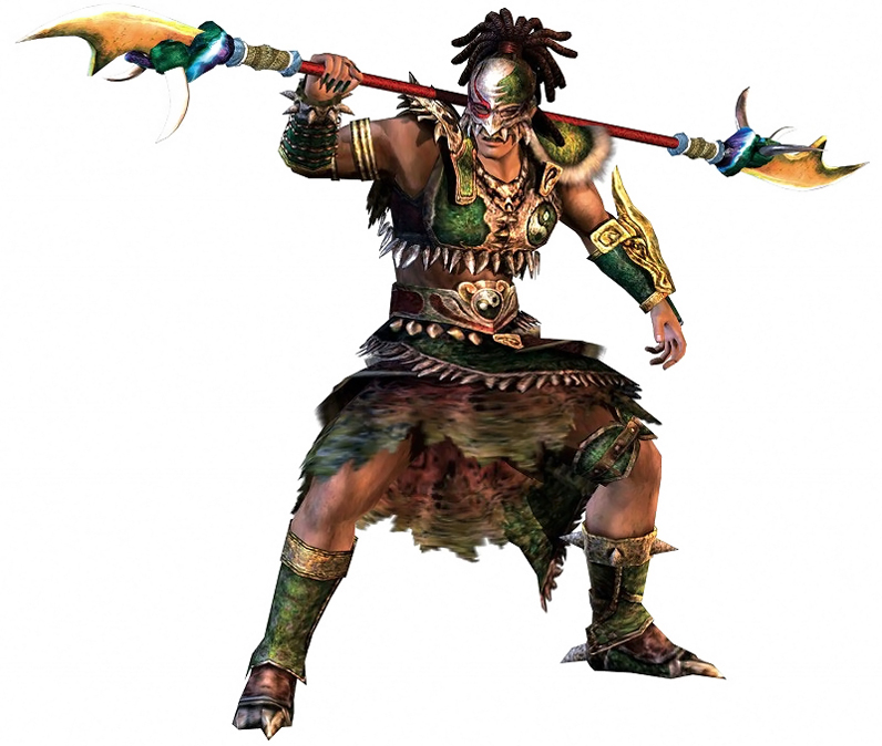 http://images.wikia.com/dynastywarriors/images/1/19/Weiyan.jpg