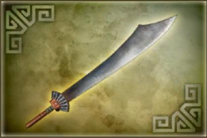 Xiahou Dun Xiahoudun-dw5weapon2
