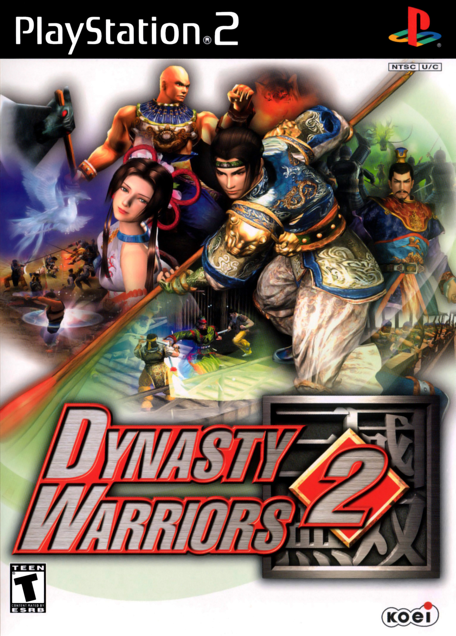 Dynasty warriors p o r n hentay galleries