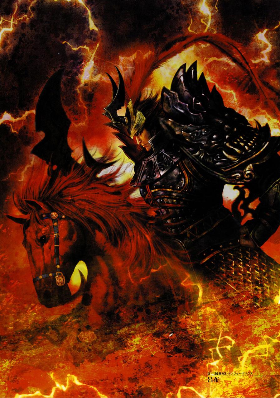 Lu Bu - The Koei Wiki - Dynasty Warriors, Samurai Warriors, Warriors Orochi,