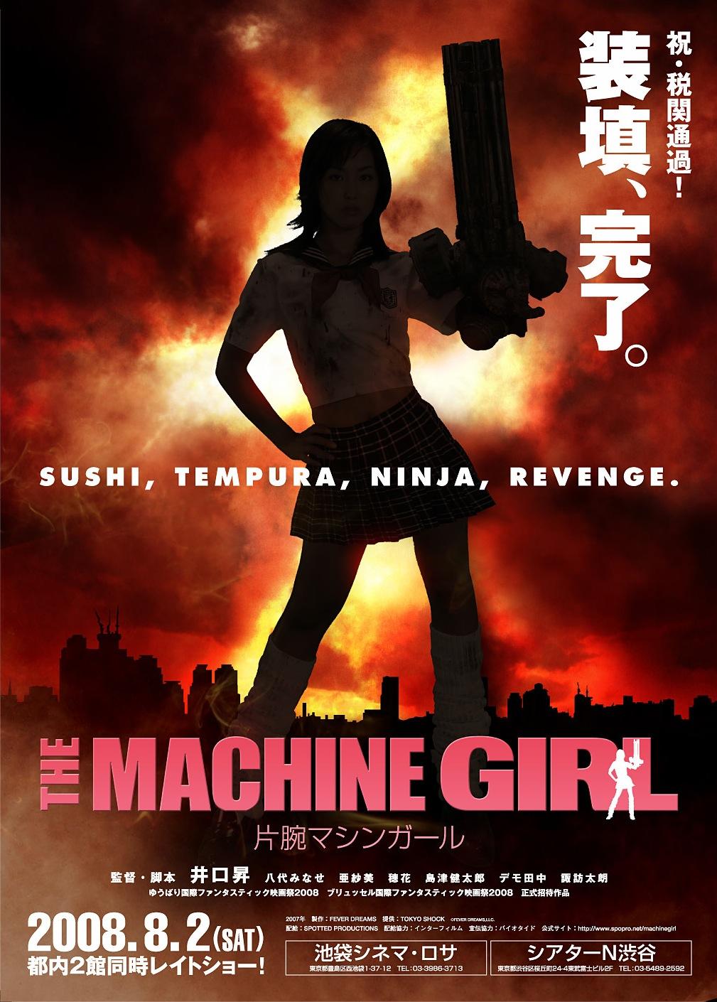 http://images.wikia.com/eiga/images/2/2e/Machine_girl_poster.jpg