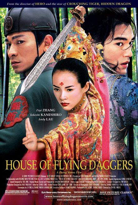 House of Flying Daggers - Eiga Wiki - Japanese Movies
