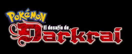 P10 El desafío de Darkrai. Logo_decima_pel%C3%ADcula_ES