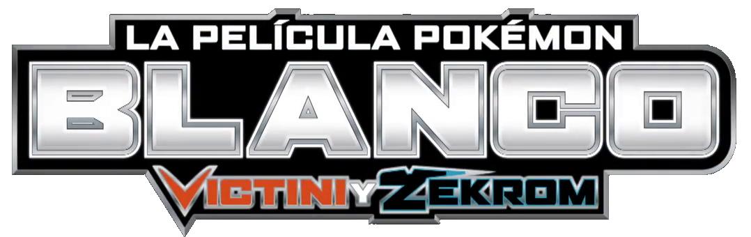 http://images.wikia.com/es.pokemon/images/3/39/P14_Logo_Blanco_%28ESP%29.png
