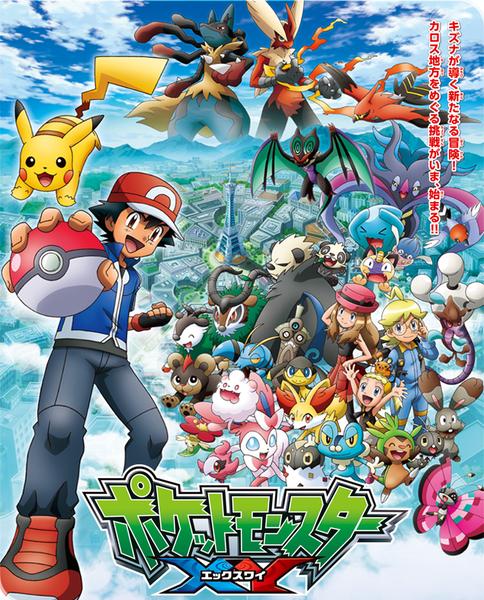 pokemon x y (Pocket Monsters X Y) 18/?? mediafire/ online Serie_XY_poster_%282%29