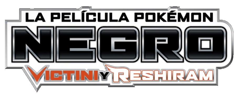 http://images.wikia.com/es.pokemon/images/9/99/P14_Logo_Negro_%28ESP%29.png