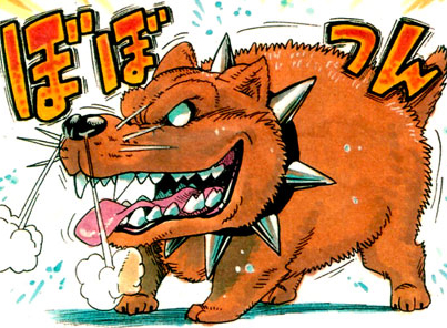 http://images.wikia.com/eyeshield21/images/4/48/Cerberus.jpg