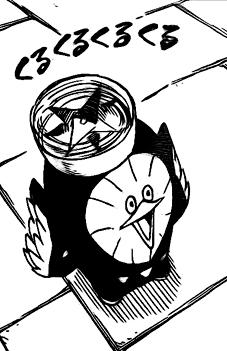 [Loja] ● Chaves Estelares de Prata • Compass_Spinny