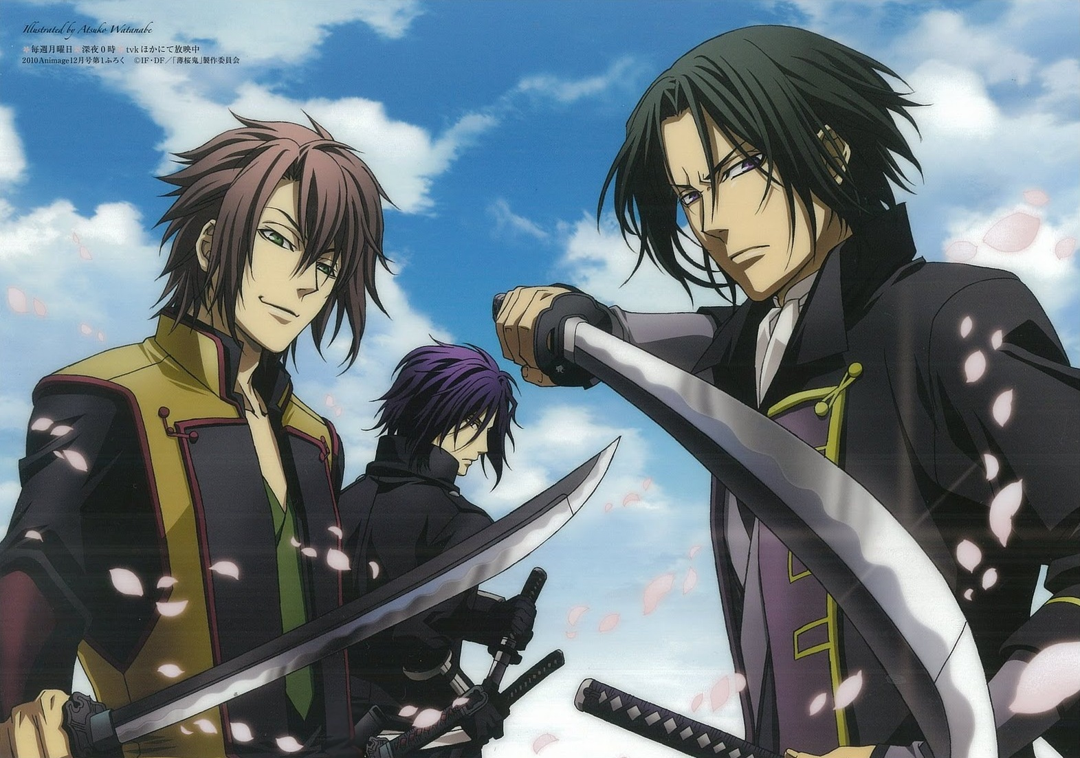 Image Hakuouki Shinsengumi Kitan Full 1091093 1 Fairy Tail