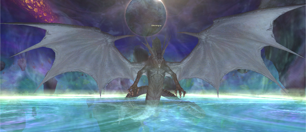 http://images.wikia.com/ffxi/images/2/2d/ShinryuBC.png