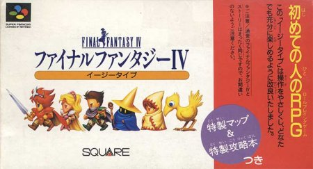 racketboy com • View topic - Final Fantasy II - Like an old