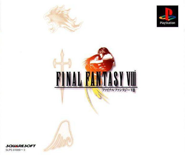 Final_Fantasy_VIII_Japanese_box_art.jpg