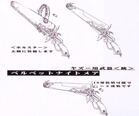 Las Gunblades en final fantasy Velvet_Nightmare_Concept_Design