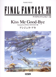 Image - Kiss me good-bye single sheet music.jpg - The Final