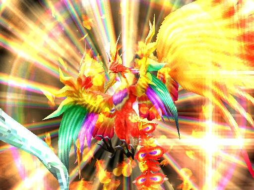 FF Phoenix