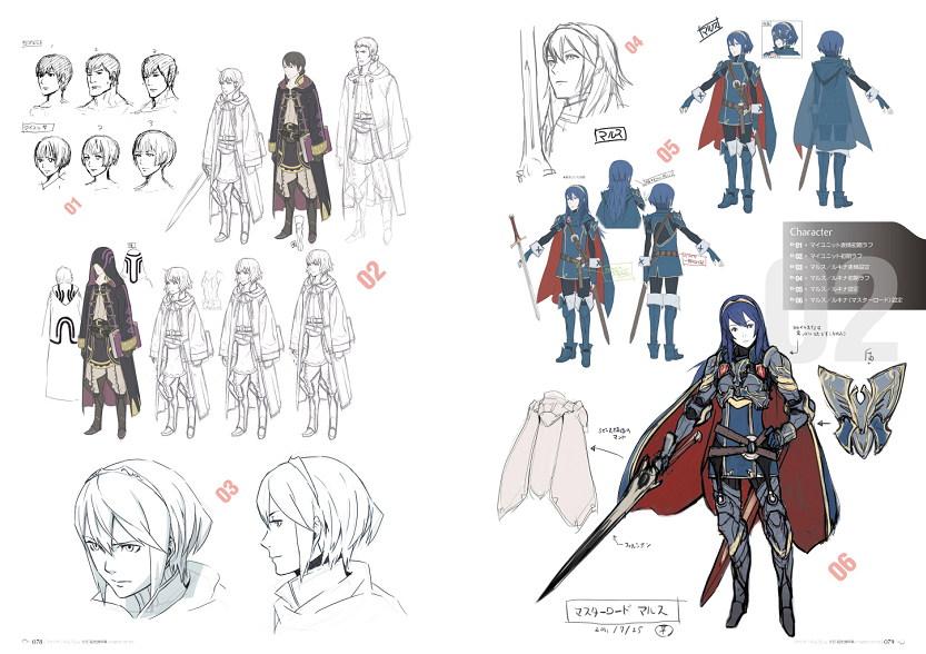 Avatar-Lucina-Concept jpgFire Emblem Lucina And Avatar