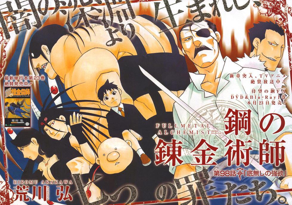 Espada VS Akatsuki VS Organization 13, Who would win? 02-03