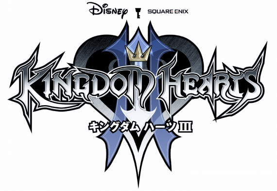 Kingdom_Hearts_III_Logo-1-.png