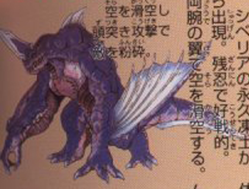 http://images.wikia.com/godzilla/images/6/62/Psx_G_beasts.jpg