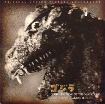 Skullbrain Org View Topic Godzilla Catalog