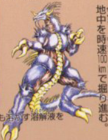 http://images.wikia.com/godzilla/images/b/b8/Psx_G_beasts6.jpg