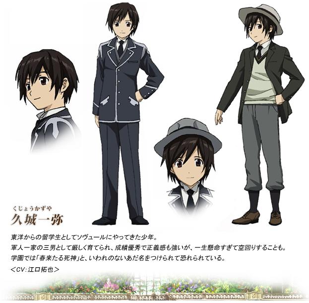 Un pequeño japonés~ Kazuya_Kujou