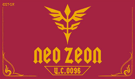 [Faction Guide] Remnants of Neo Zeon Sleeves-logo