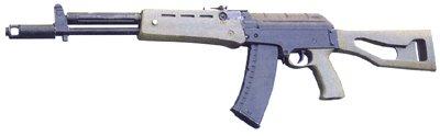 اسماء الاسلحة Battlefield AEK_971.jpg