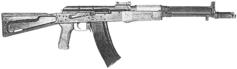 AO-38 Assault Rifle