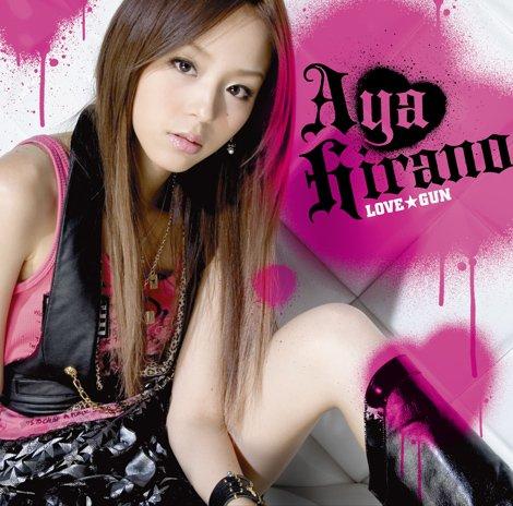 Aya Hirano Haruhi Aya Hirano slept with everyone