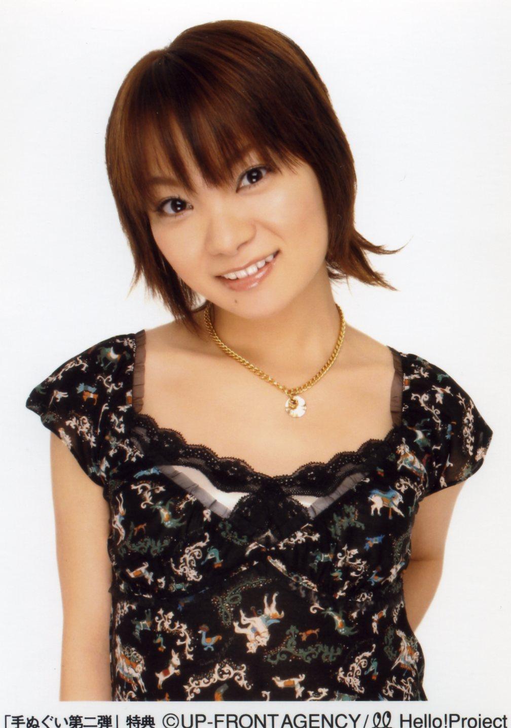 Kei Yasuda Net Worth