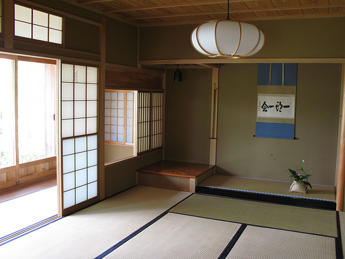 Incredible Japanese Home Interior Design 500 x 375 · 102 kB · jpeg