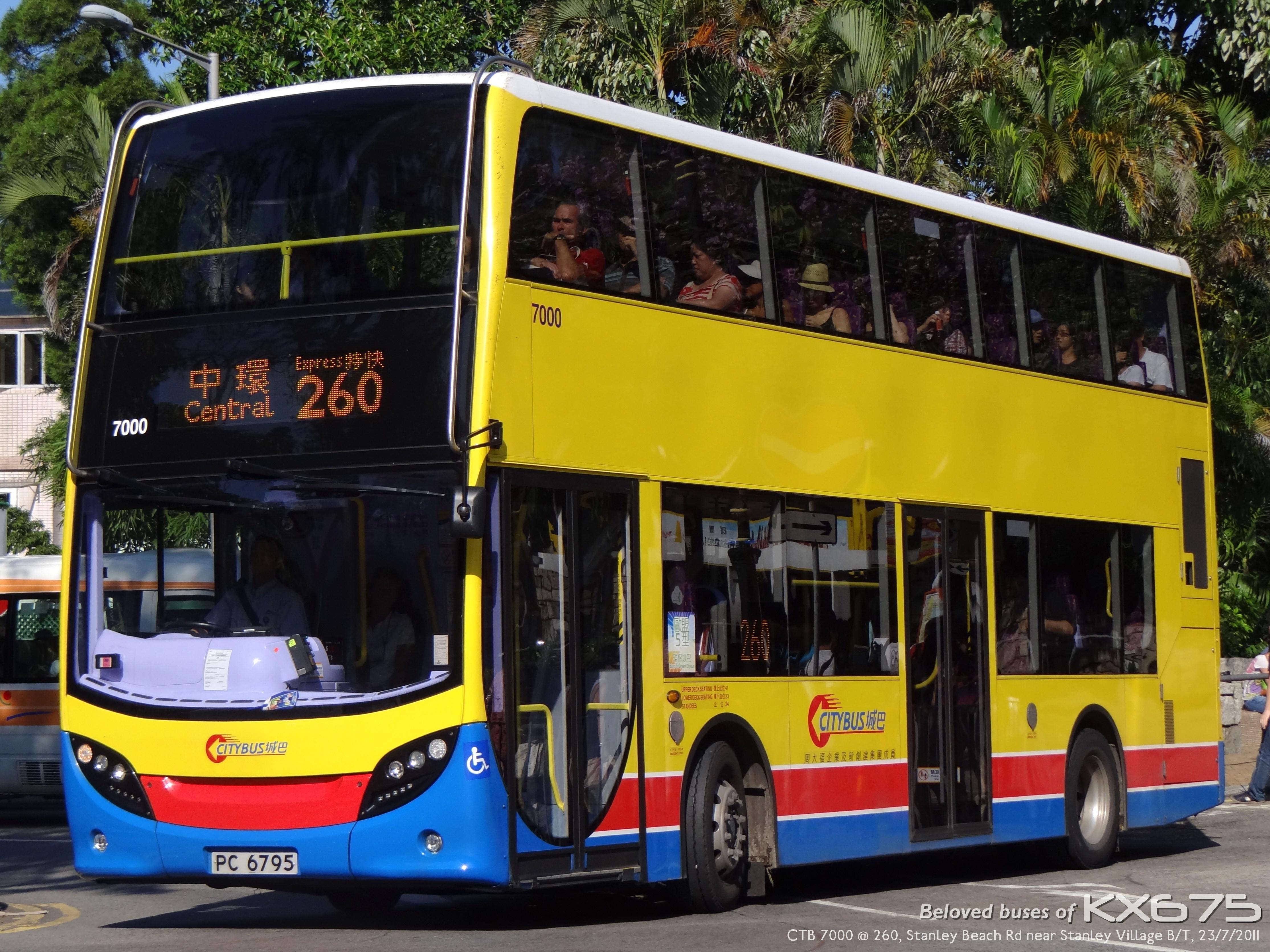 广州双层巴士线路图