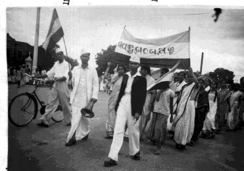 Quit India Movement - India