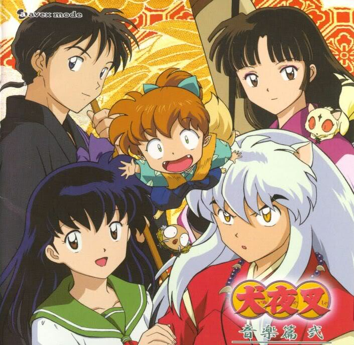 http://images.wikia.com/inuyasha/images/a/ab/Ost2.jpg