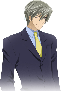 Tus personajes favoritos masculinos Usami