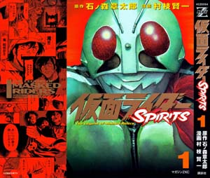 Kamen Rider Spirits - Kamen Rider