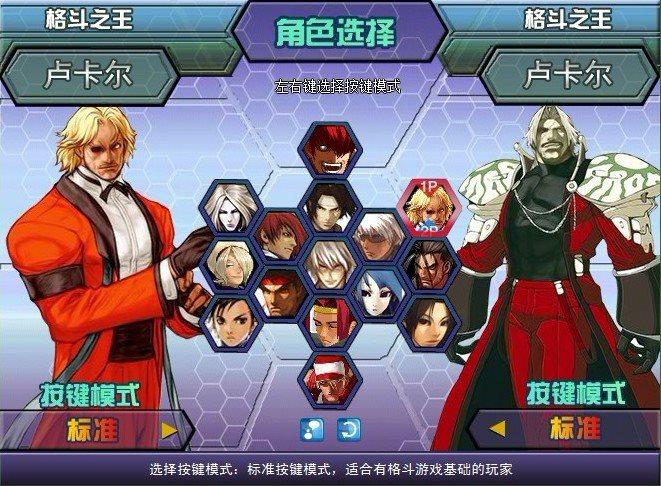 imagen kof wing 19jpg the king of fighters wiki
