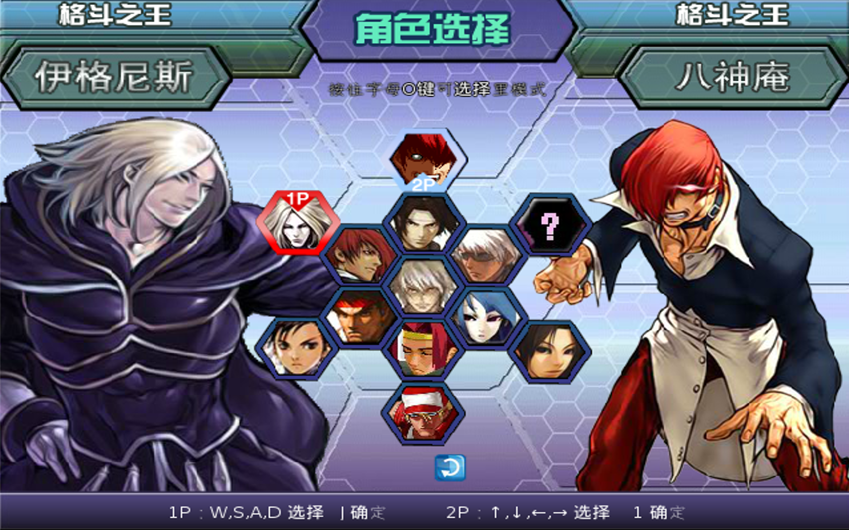 imagen select screen kof 17png the king of fighters wiki