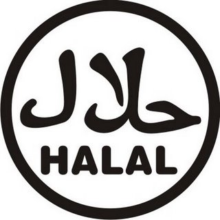 All of our meat is halal