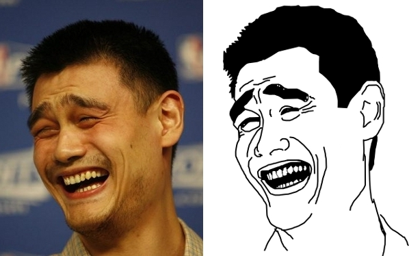 Pics Photos - Yao Ming Meme Jpg Tobey Maguire Wiki