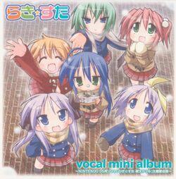 250px-Lucky_Star_Vocal_mini_album.jpg