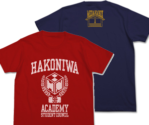 http://images.wikia.com/medakabox/images/0/0f/Hakoniwa_Academy_Student_Council_Executive_T-Shirt.jpg