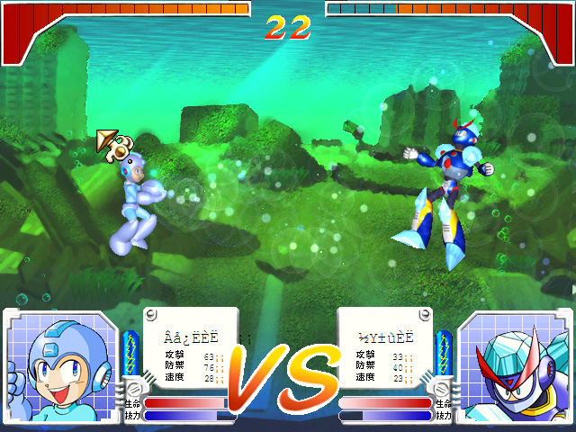¿A qué estás jugando hoy? - Página 3 Rockman_Strategy_vs_Freeze_Man