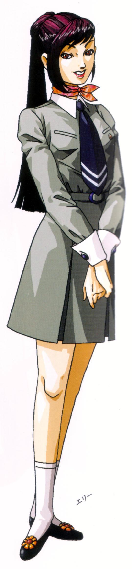 Eriko Kirishima