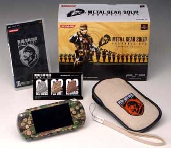 :Metal-gear-solid-portable-ops-limited-edition-camouflage-color-psp